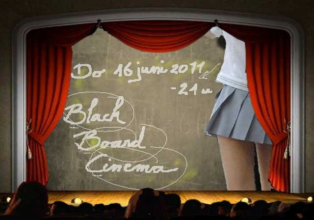 110616 blackboard cinema